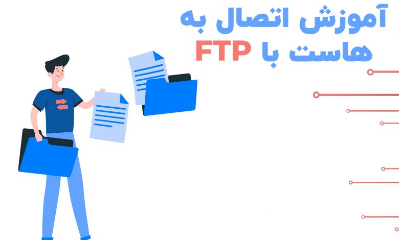ftp-cover